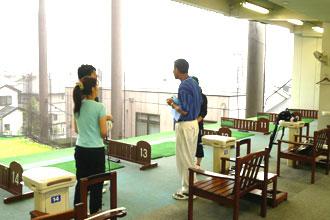 上板橋ゴルフ練習場
